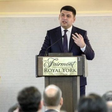 Гройсман: Економіка України може стати однією із найбільш динамічних економік Європи