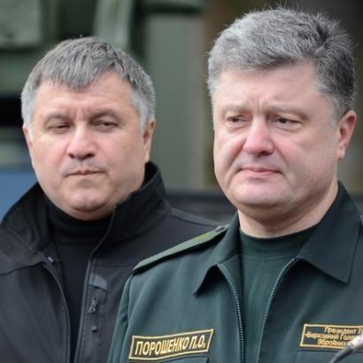 Порошенко і Аваков перейшли до протистояння, - політолог
