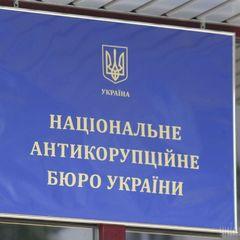 НАБУ перевірятиме документи заводу Порошенка