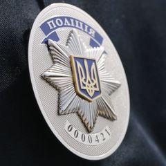Київ отримав синій код терористичної загрози