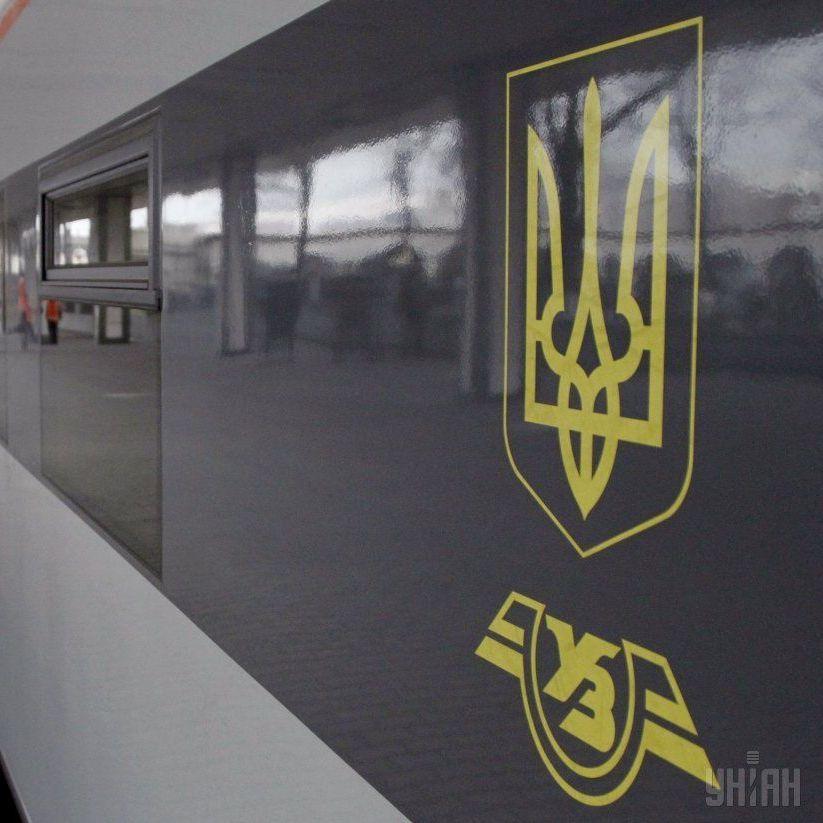В НАБУ запідозрили чотирьох посадовців «Укрзалізниці» у розкраданні 20 мільйонів гривень