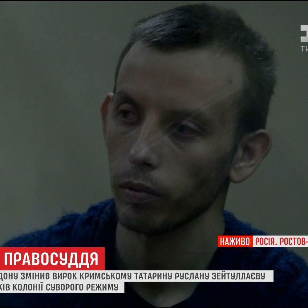 Український представник відвідав політв'язня Зейтуллаєва у Росії