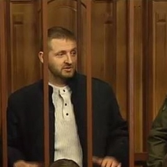 В ГПУ повідомили подробиці справи засудженого на 30 років прикордонника