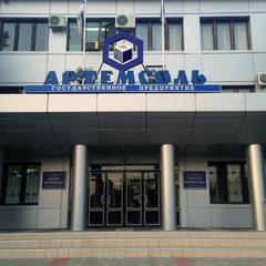 «Артемсіль» заявила про арешт її рахунків