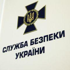 У Києві затримали двох агентів російських спецслужб