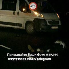 Жахлива ДТП під Києвом: автомобіль на смерть збив пішохода (фото)