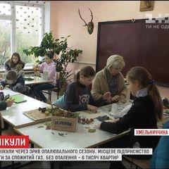 У Шепетівці через відсутність тепла у місті продовжено канікули школярам