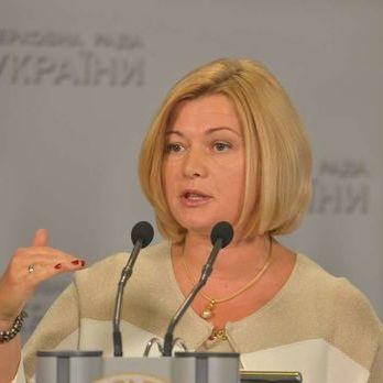 Ірина Геращенко: Люди в балаклавах у влаштованому у ВР вольєрі оглядають особисті речі відвідувачів Верховної Ради