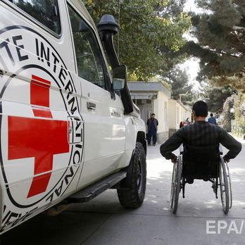 Червоний Хрест попросив пробачення у зв'язку з утратою  млн пожертвувань через корупцію та шахрайство