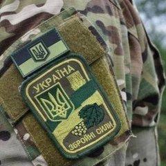 ЗСУ про облави на призовників у клубах: організатори маніпулюють обов'язками Збройних сил