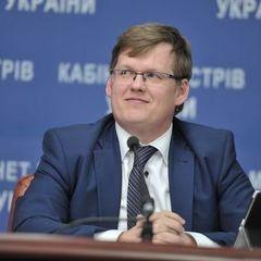 Розенко: Субсидія – це безповоротна державна допомога, її не можуть забрати
