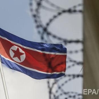 У КНДР закликали США не мріяти про переговори щодо денуклеаризації