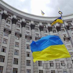 Кабмін купить килимів і ковроліну на 1,2 мільйона гривень