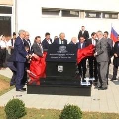 Боснійські серби встановили пам'ятник Чуркіну