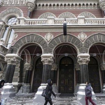 В Україні збанкрутував черговий банк