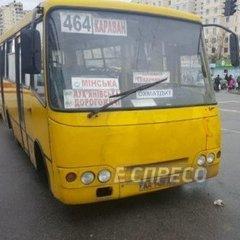 Смертельна ДТП із пенсіонерами у Києві: суд обрав запобіжний захід