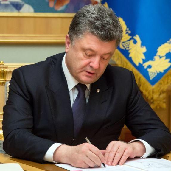 Президент підписав закон про електронні підписи та ключі
