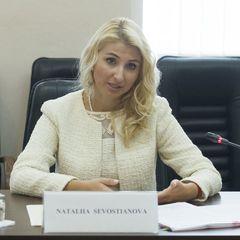 В НАБУ готували підозру на Севастьянову