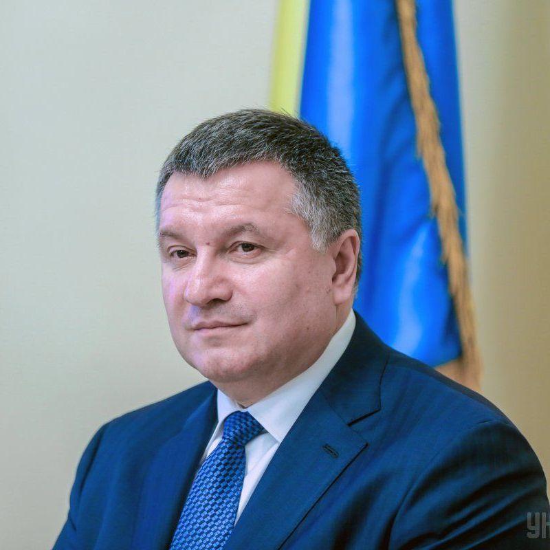 Аваков роз'яснив причину обмеження в'їзду у Київ