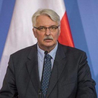 Польща заборонила в'їзд українському чиновнику - Ващиковський
