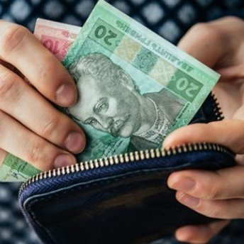 20% українців отримають зарплату, меншу за мінімальну - Кабмін