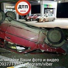 У Києві сталося потрійне ДТП (фото)