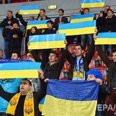 ФІФА оштрафувала ФФУ за поведінку фанатів збірної України