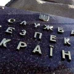 Закон про гастролі російських артистів є важливим кроком для протидії гібридній війні РФ, – СБУ