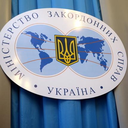 В МЗС висловили чітку позицію України щодо Польщі