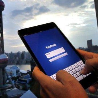 Facebook запобігатиме публікаціям чужих оголених фотографій