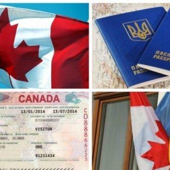 Канада спростила візові вимоги для українців