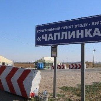 Російські прикордонники затримали дружин кримських політв'язнів