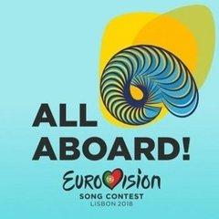 В Португалії опублікували список учасників та логотип Євробачення-2018