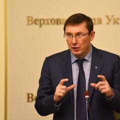 Луценко показав документи про перерахування грошей Януковича у бюджет