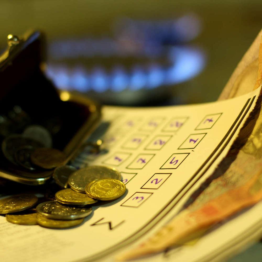 Рада попередньо дозволила збільшити видатки на субсидії до 7,6 млрд грн
