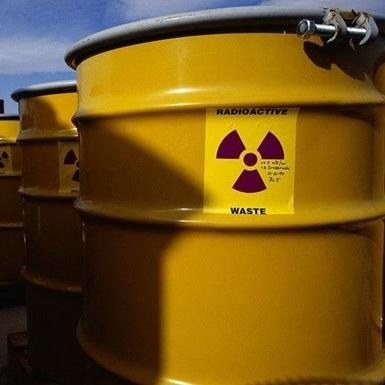 На Київщині почали будувати сховище ядерних відходів