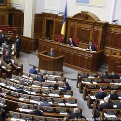 Рада зняла з посади голови банківського комітету нардепа із партії Ляшка