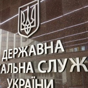 У прокуратурі пояснили причину обшуків у Державній фіскальній службі України
