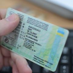 Перші водійські права можуть видавати лише на 2 роки