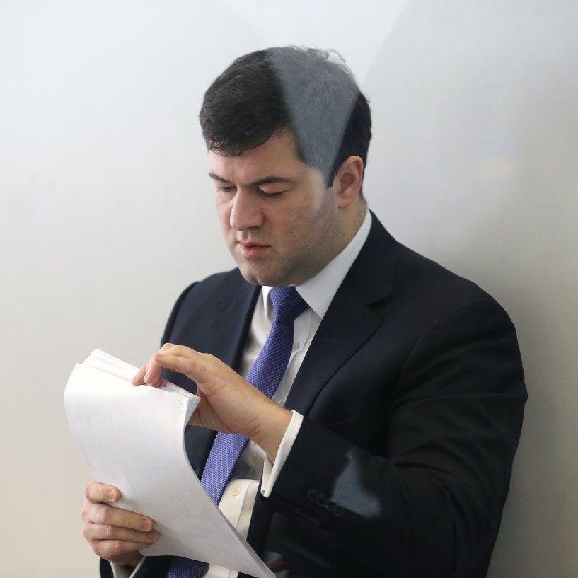 Обвинувальний акт Насірову скерували до суду – НАБУ