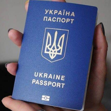 Скільки людей в Україні проживає без громадянства
