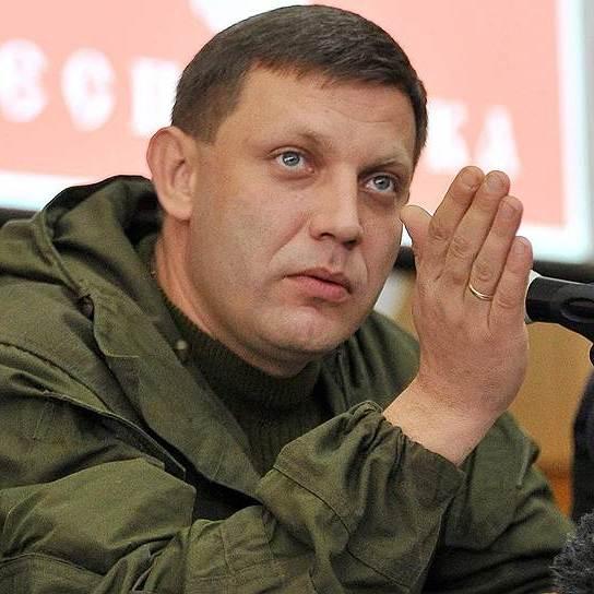 Захарченко наказав вилучати у місцевих жителів урожай