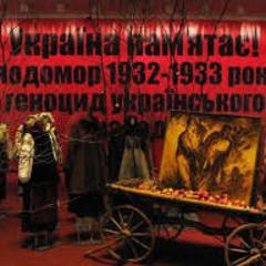 У столиці 25-26 листопада відбудуться заходи до Дня пам'яті жертв голодоморів