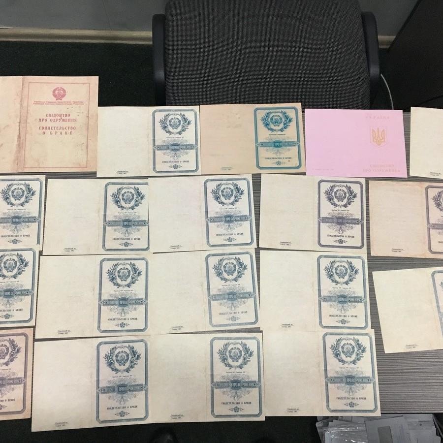 СБУ викрила два нелегальних центри з оформлення подвійного громадянства
