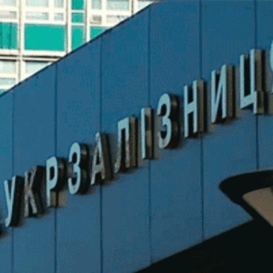 «Укрзалізниця» анонсувала введення нового графіка руху пасажирських поїздів