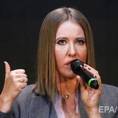 Собчак підтримала заклик до об'єднання демократичних кандидатів у президенти РФ