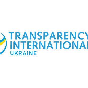 Transparency International закликала українську владу захистити антикорупційних активістів
