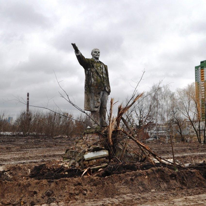 У Києві знайшли пам'ятник Леніну