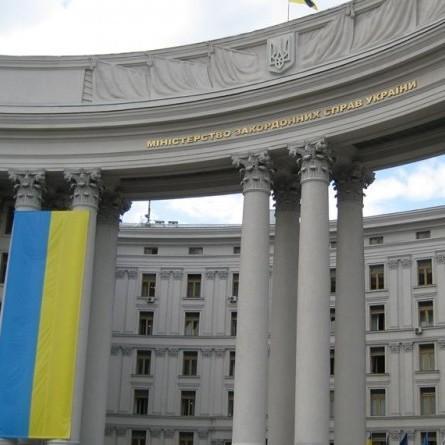 В МЗС пояснили, яку мету має нове рішення ООН щодо Криму