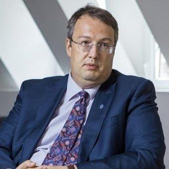 Геращенко зробив заву, що склав повноваження радника глави МВС